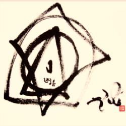 Sakyong Art 250
