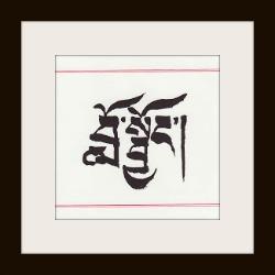 Lojong Slogans